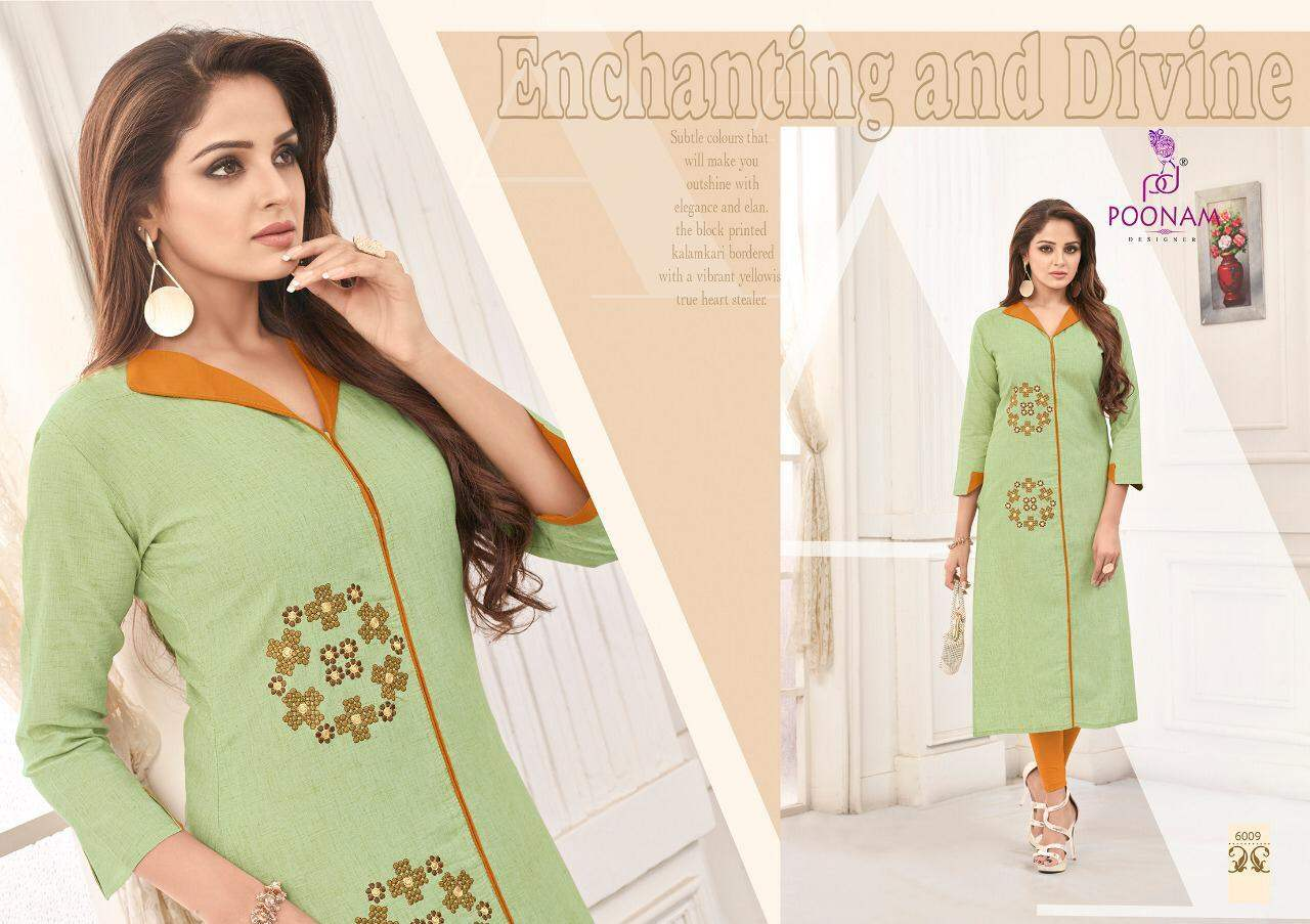 Poonam Diva 6 collection 2