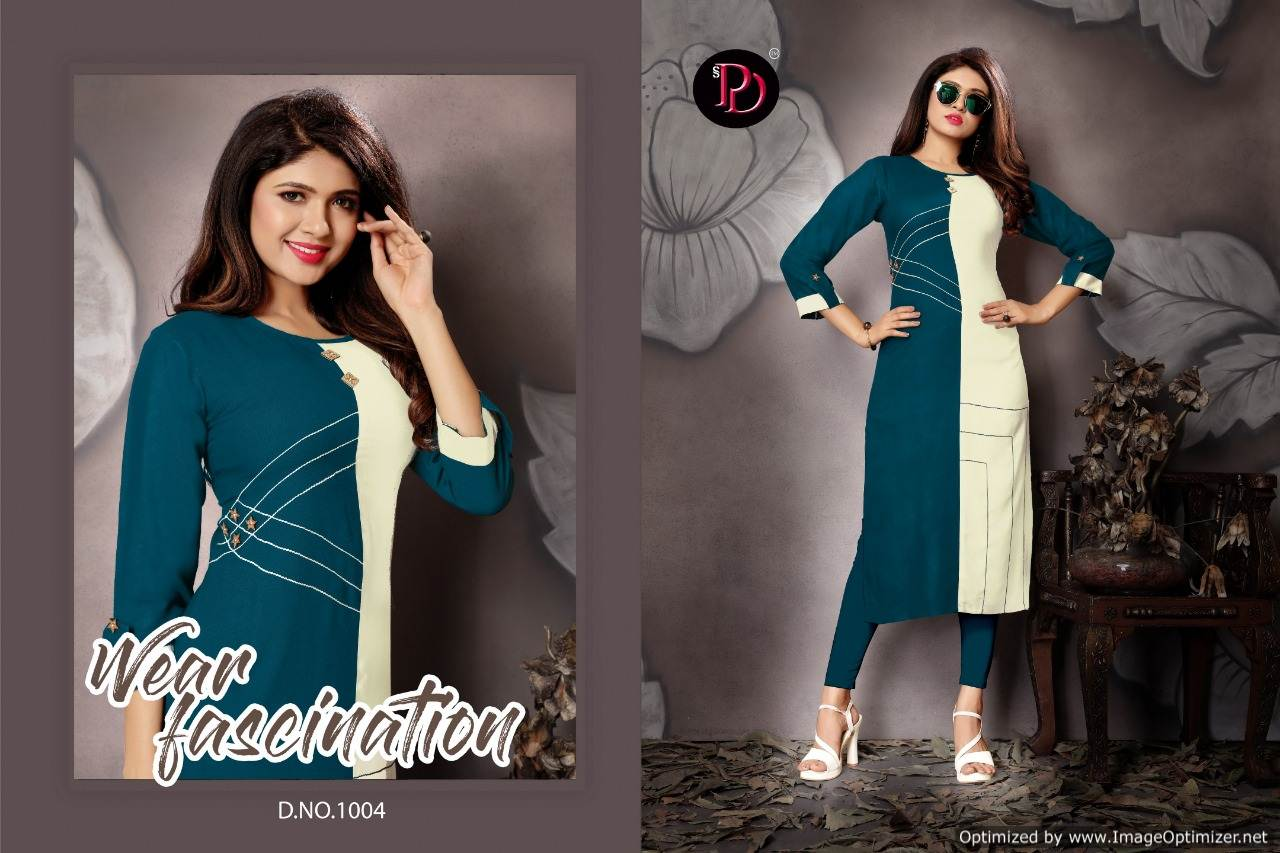 Poorvi Glamour collection 2