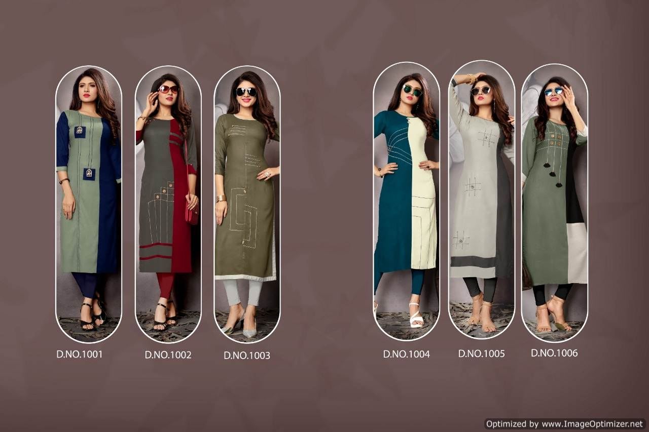 Poorvi Glamour collection 5