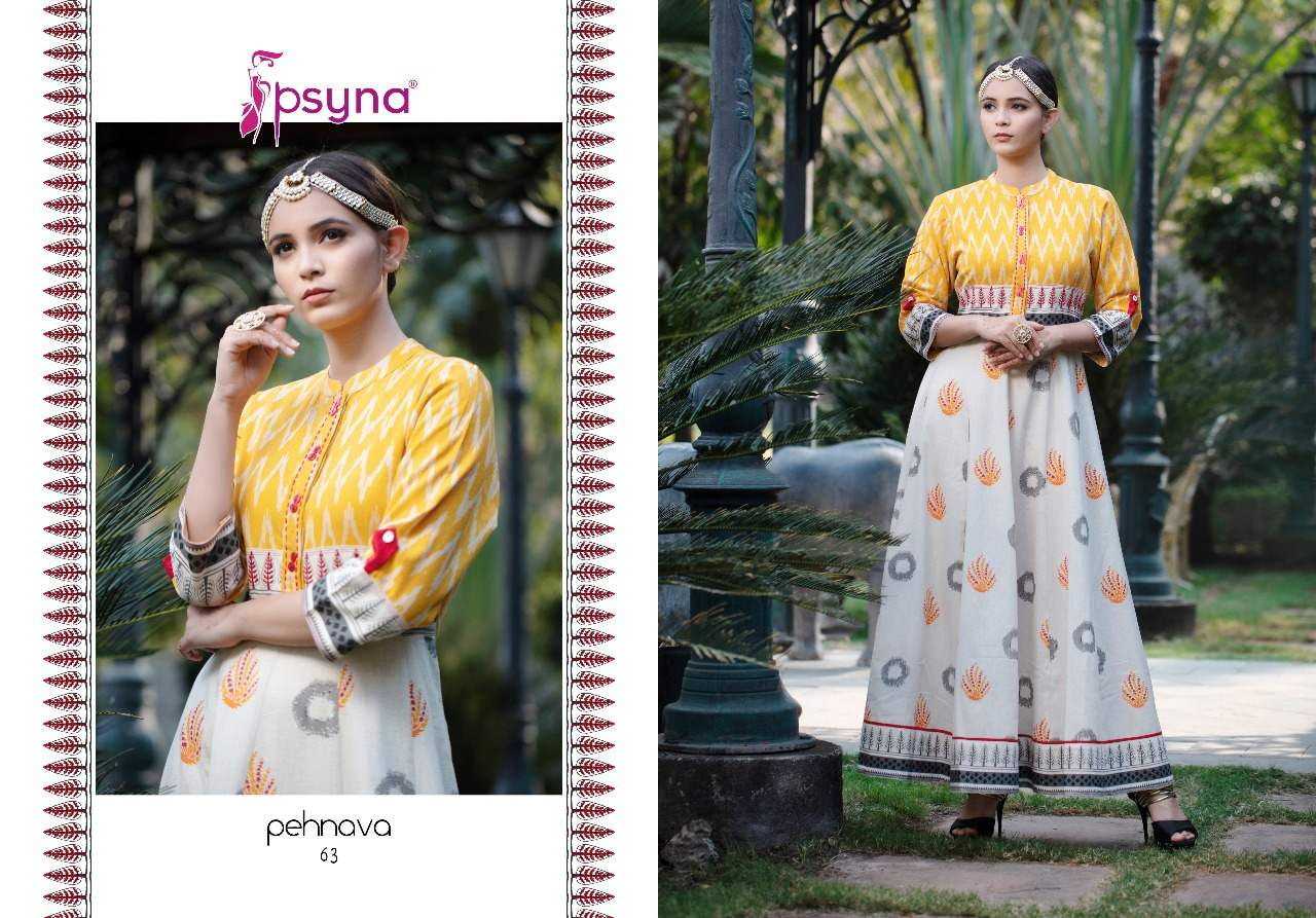 Psyna Pehnava Vol 6 collection 8