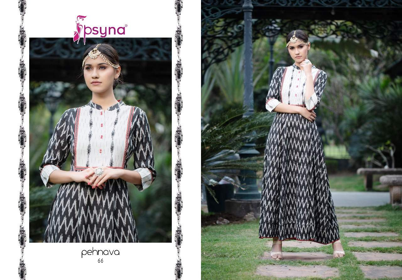 Psyna Pehnava Vol 6 collection 5