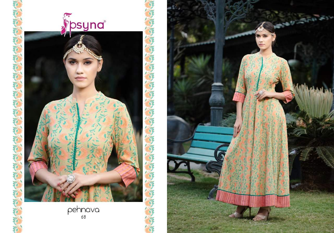 Psyna Pehnava Vol 6 collection 4