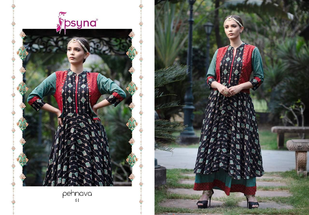 Psyna Pehnava Vol 6 collection 3