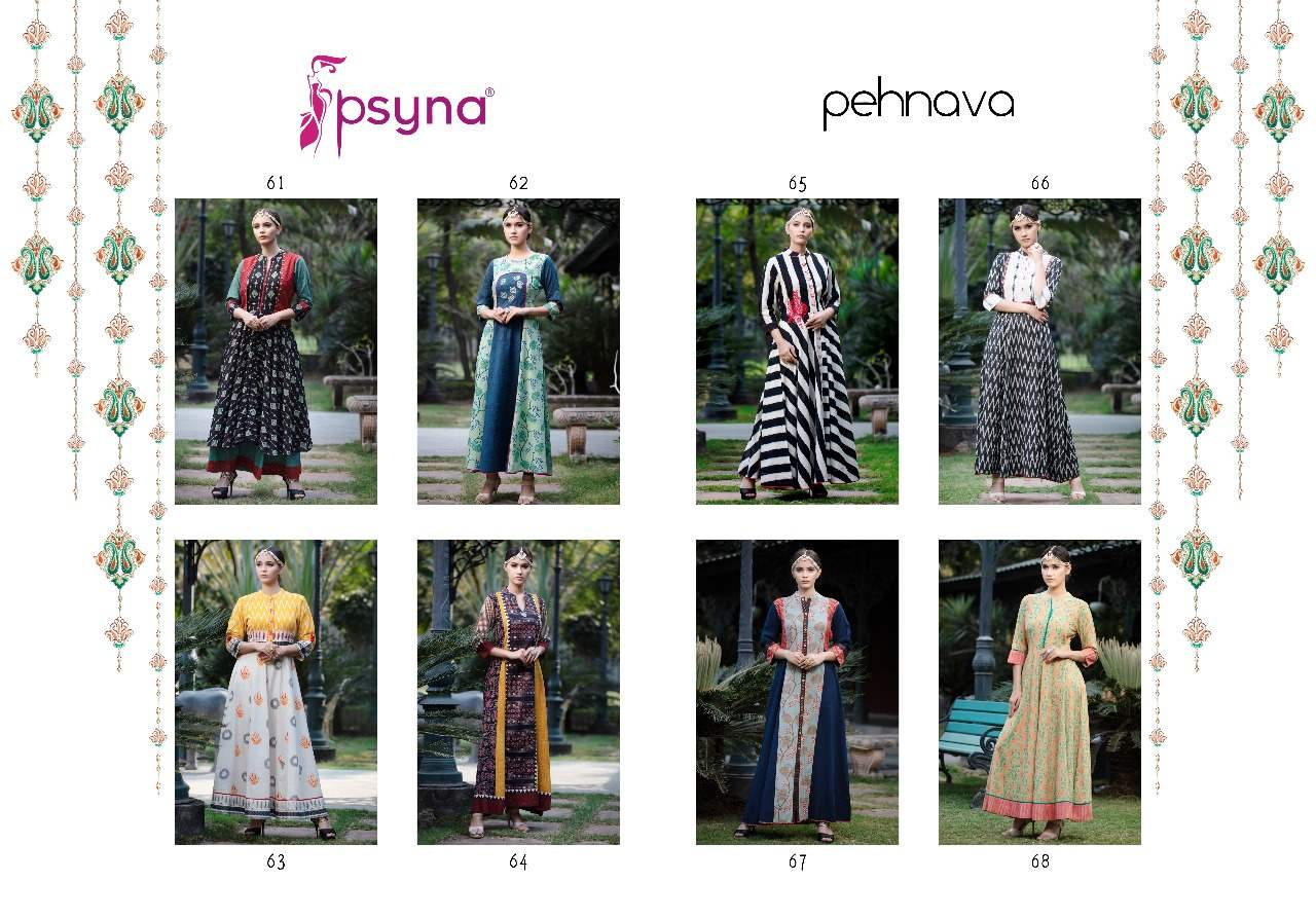 Psyna Pehnava Vol 6 collection 2