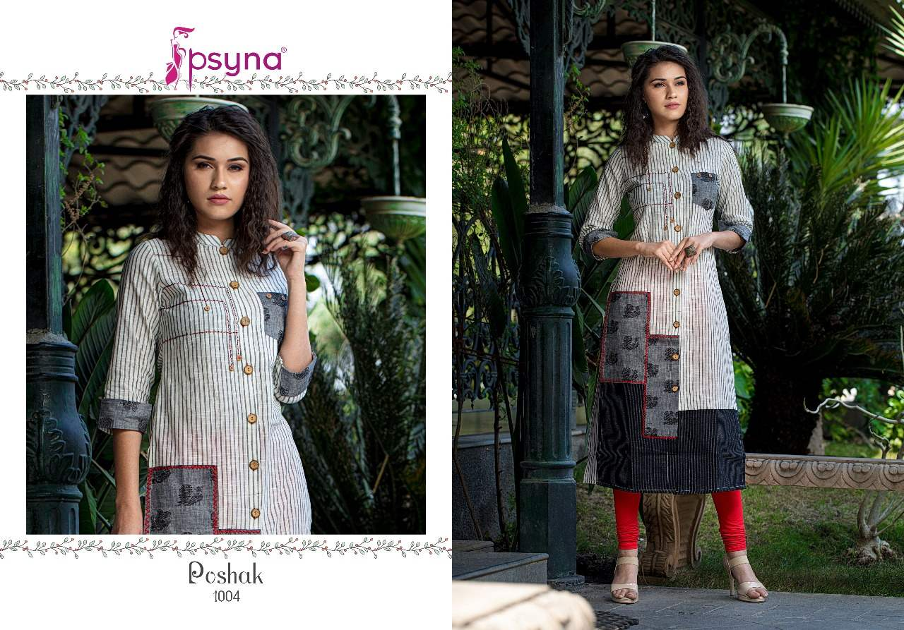 Psyna Poshak Vol 2 collection 9