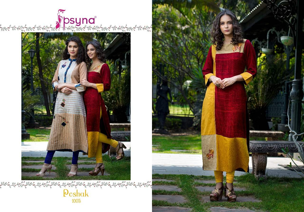 Psyna Poshak Vol 2 collection 8