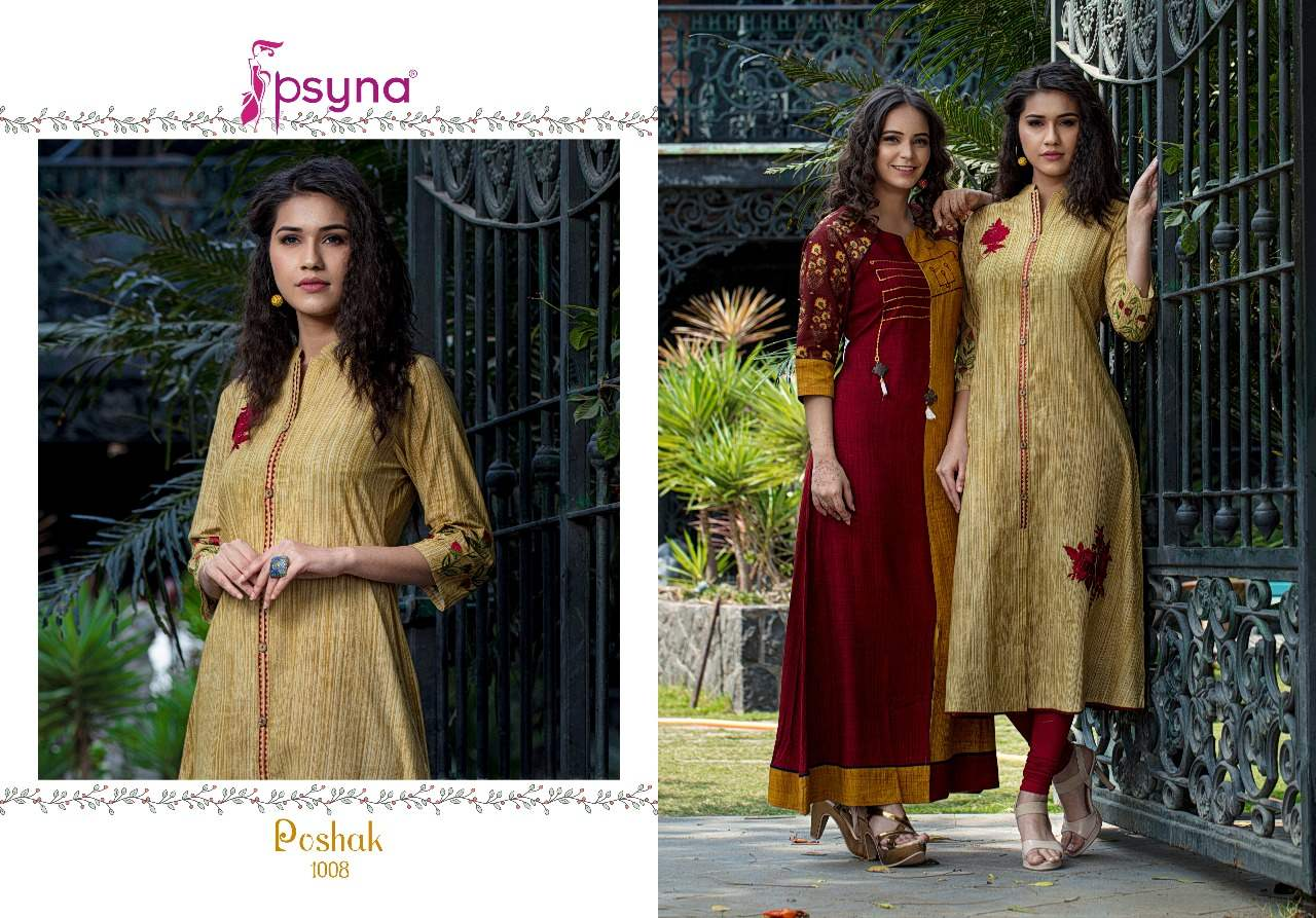 Psyna Poshak Vol 2 collection 6