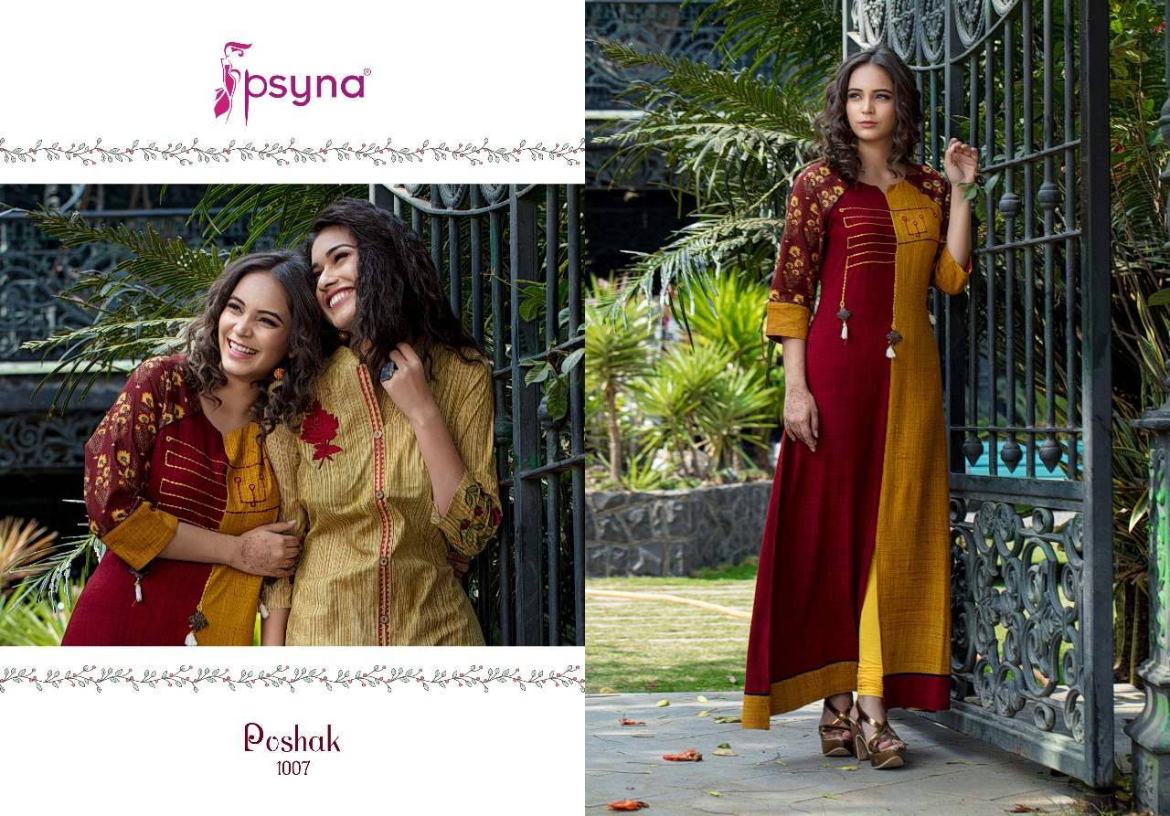 Psyna Poshak Vol 2 collection 7