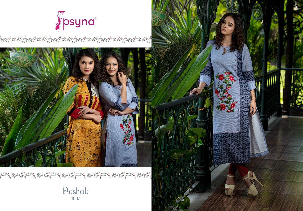 Psyna Poshak Vol 2 collection 5