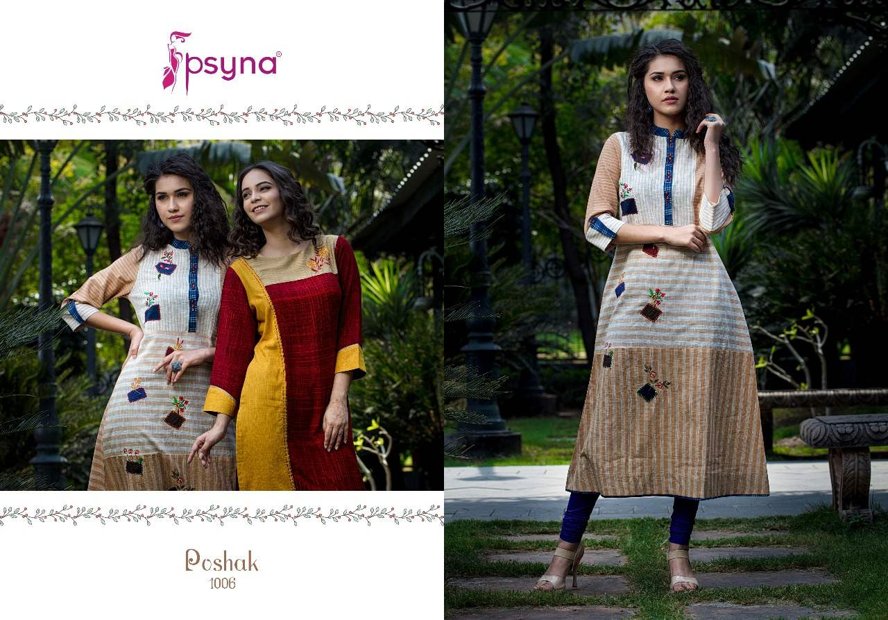 Psyna Poshak Vol 2 collection 3