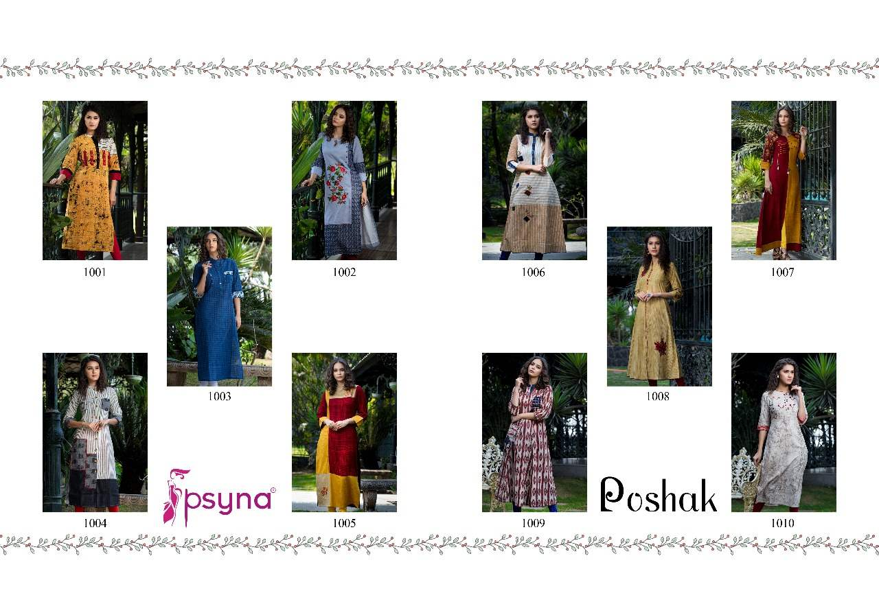 Psyna Poshak Vol 2 collection 4