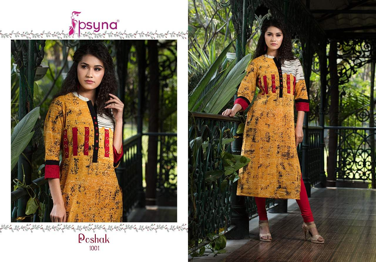 Psyna Poshak Vol 2 collection 2