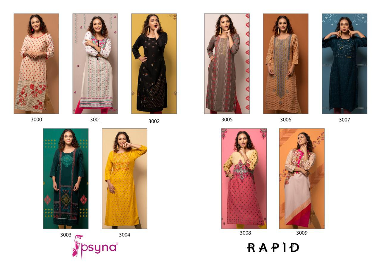 Psyna Rapid Vol 3 collection 9