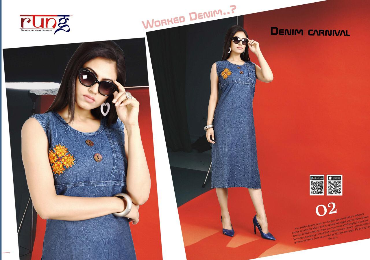 Rung Denim Carnival collection 3