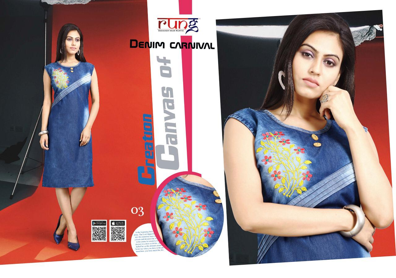 Rung Denim Carnival collection 7