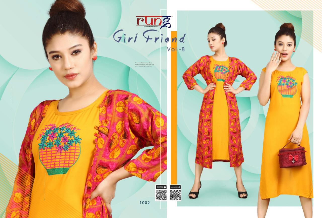 Rung Girl Friend Vol 8 collection 6