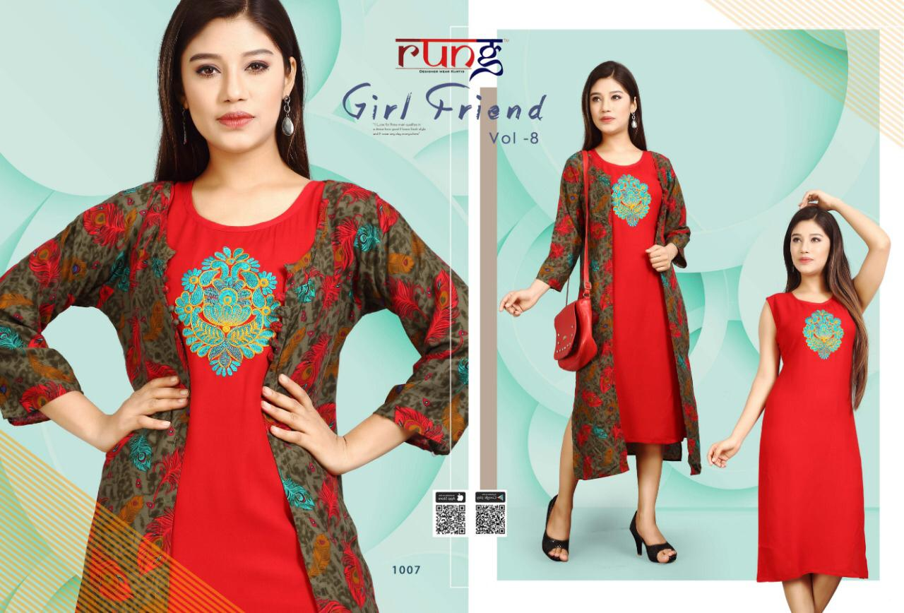Rung Girl Friend Vol 8 collection 7
