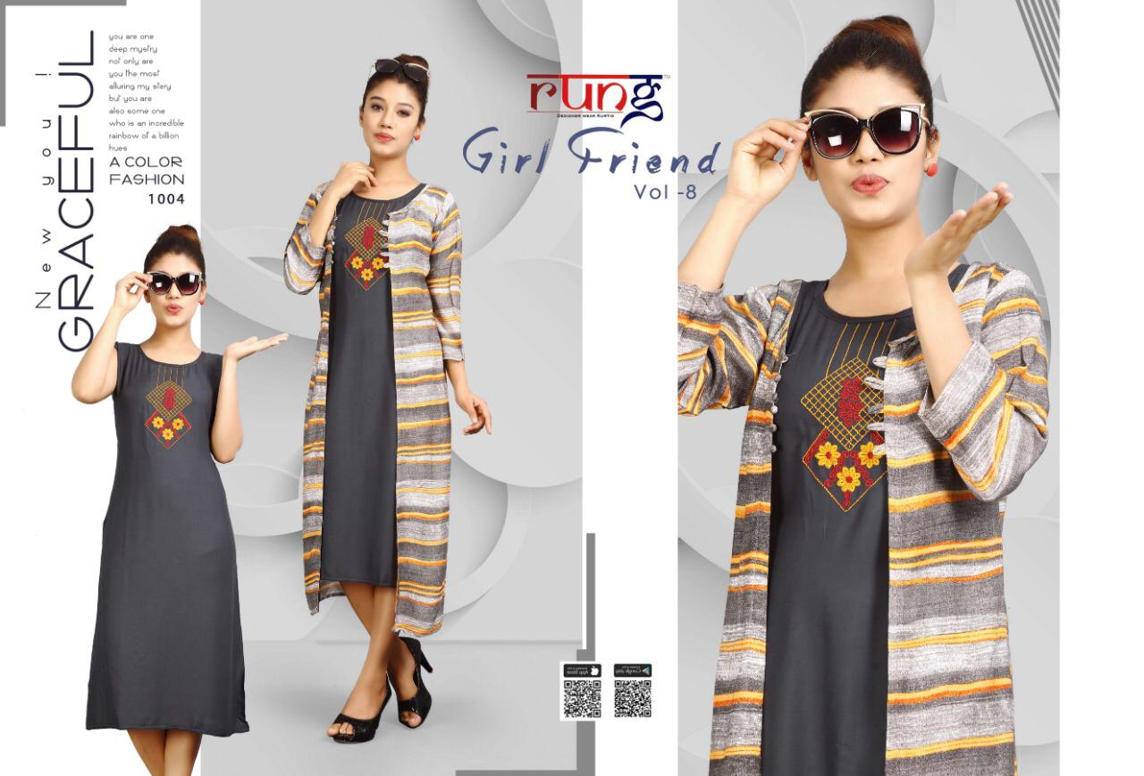 Rung Girl Friend Vol 8 collection 8