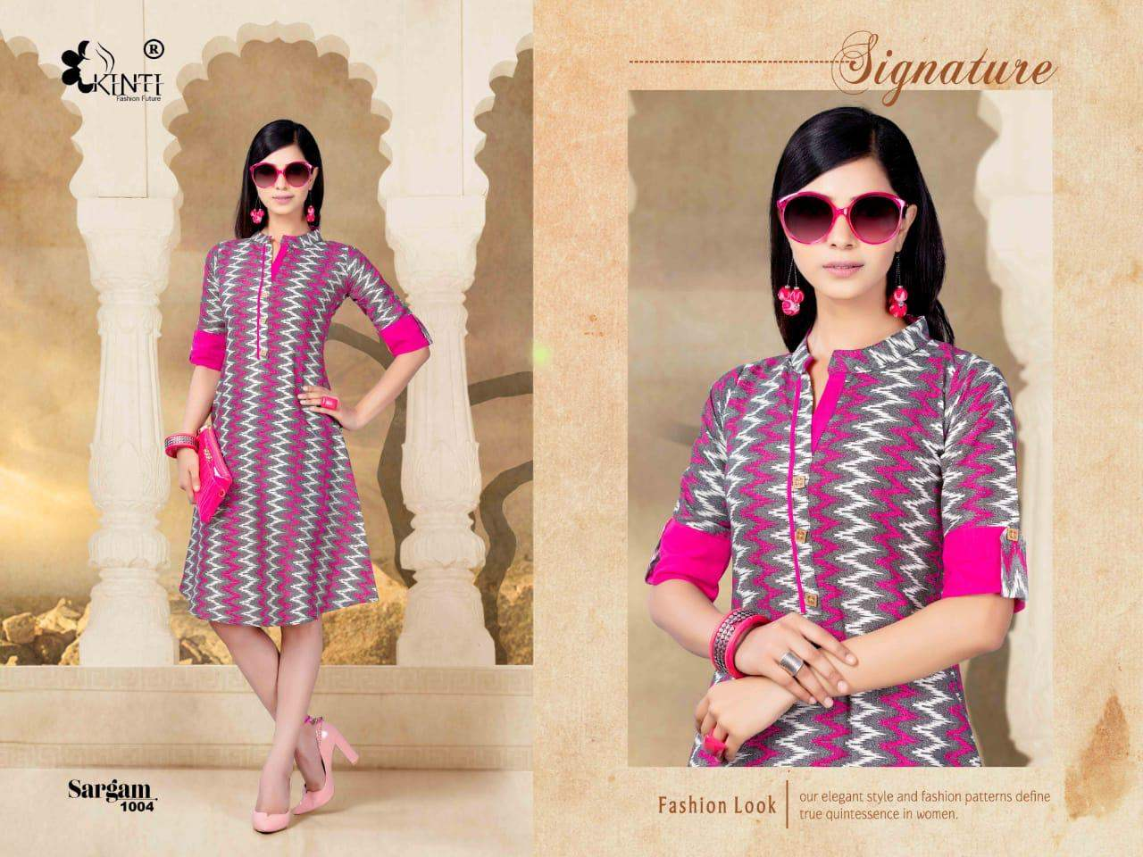 Sargam By Kinti collection 5