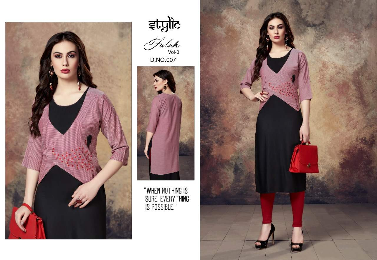 Stylic Falak Vol 3 collection 4