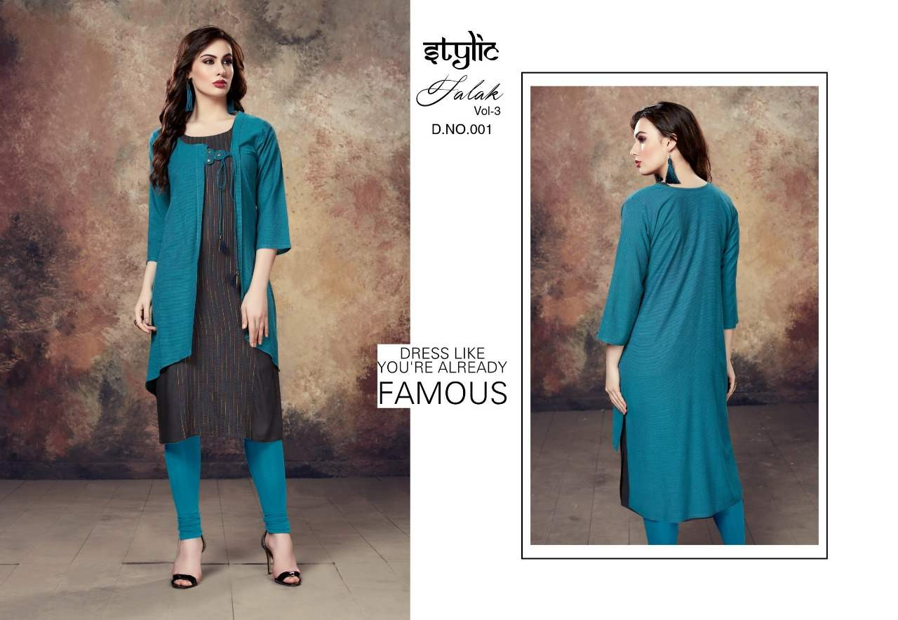 Stylic Falak Vol 3 collection 5