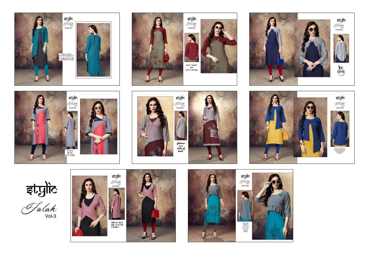 Stylic Falak Vol 3 collection 6