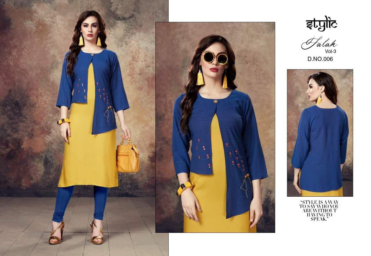 Stylic Falak Vol 3 collection 7