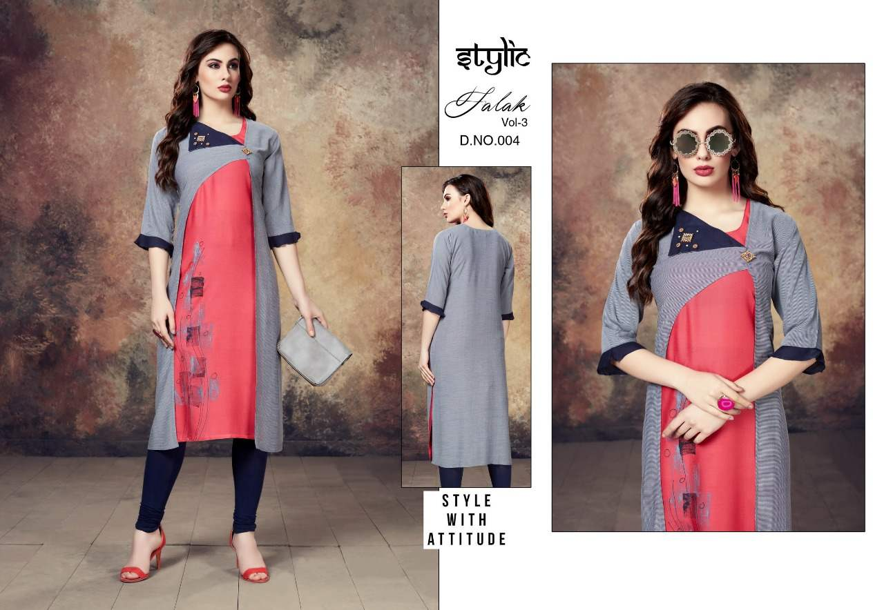 Stylic Falak Vol 3 collection 8