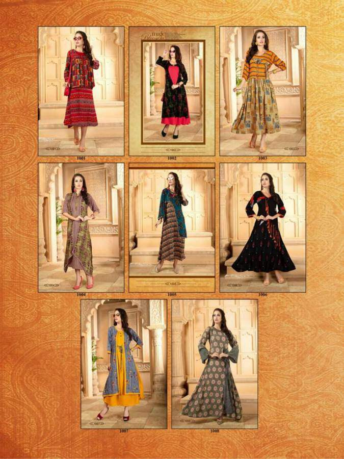 Trendy Culturee collection 5