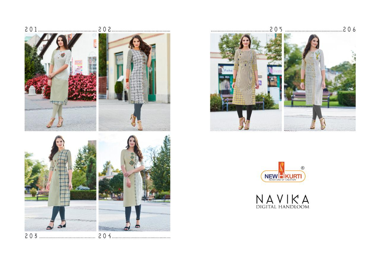 Tunic House Navika collection 1