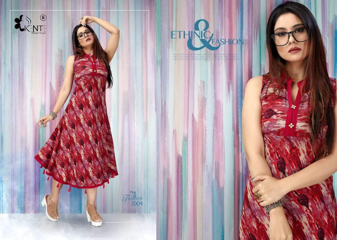 Kinti Flowers collection 5