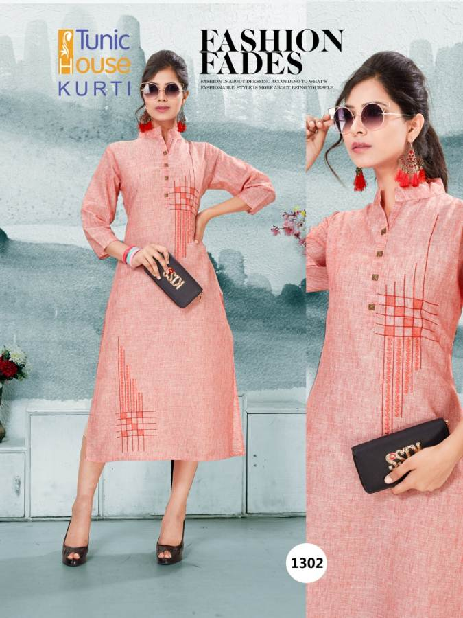 Tunic House Poise collection 2
