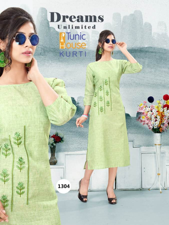 Tunic House Poise collection 4
