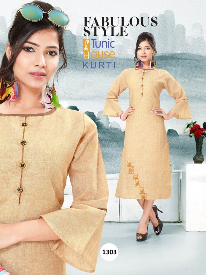 Tunic House Poise collection 5