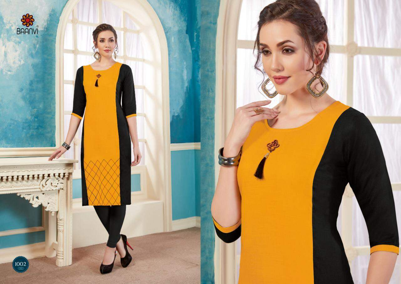 Afreen collection 4