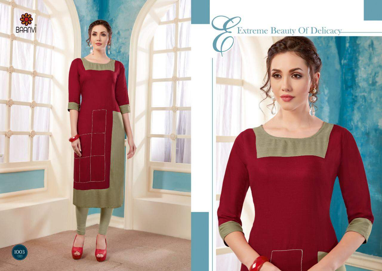 Afreen collection 2
