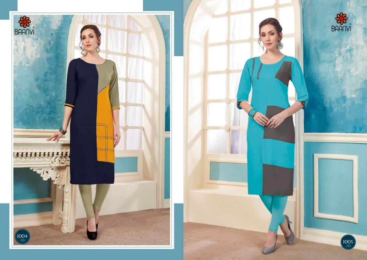 Afreen collection 1