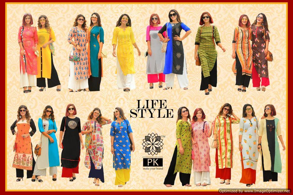 Aradhna Lifestyle collection 9