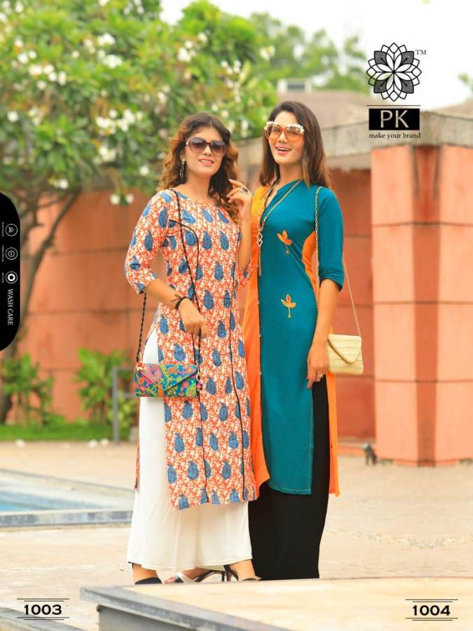 Aradhna Lifestyle collection 16