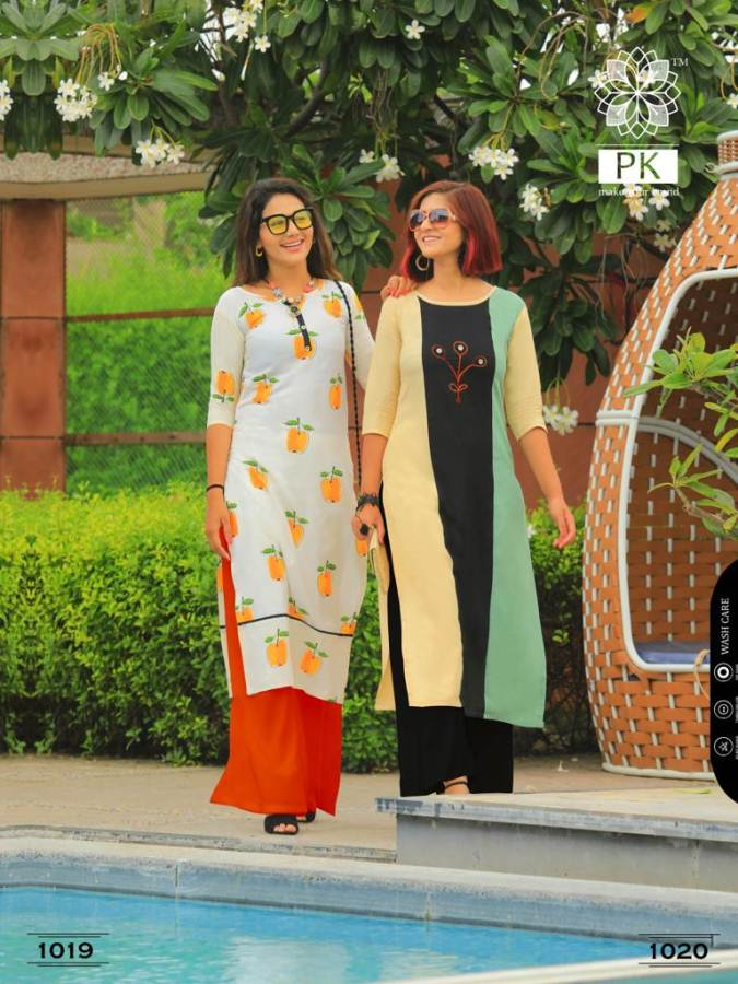 Aradhna Lifestyle collection 17
