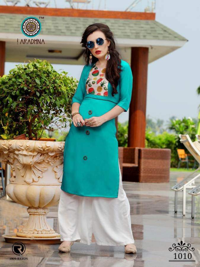 Aradhna Parrot 6 collection 1