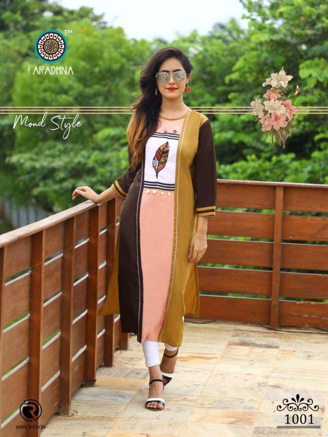Aradhna Parrot 6 collection 9