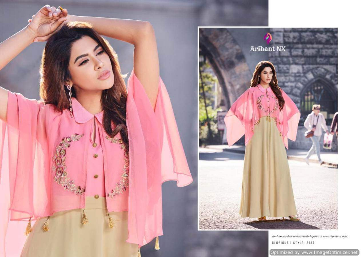 Arihant Sasya Vol 16 collection 8