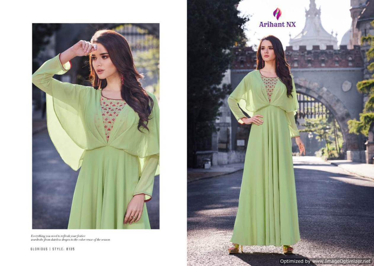 Arihant Sasya Vol 16 collection 7