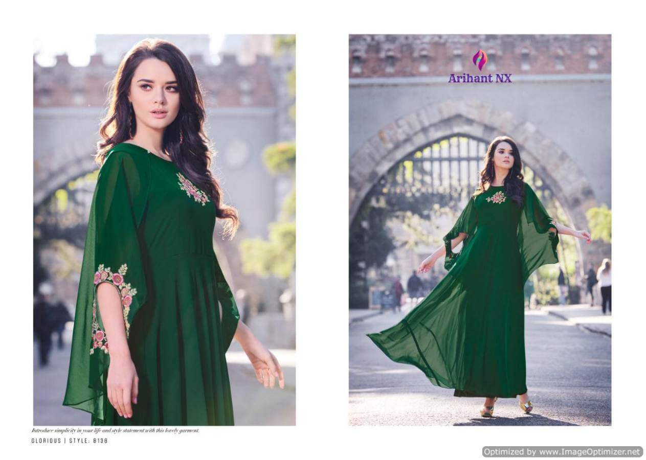 Arihant Sasya Vol 16 collection 6