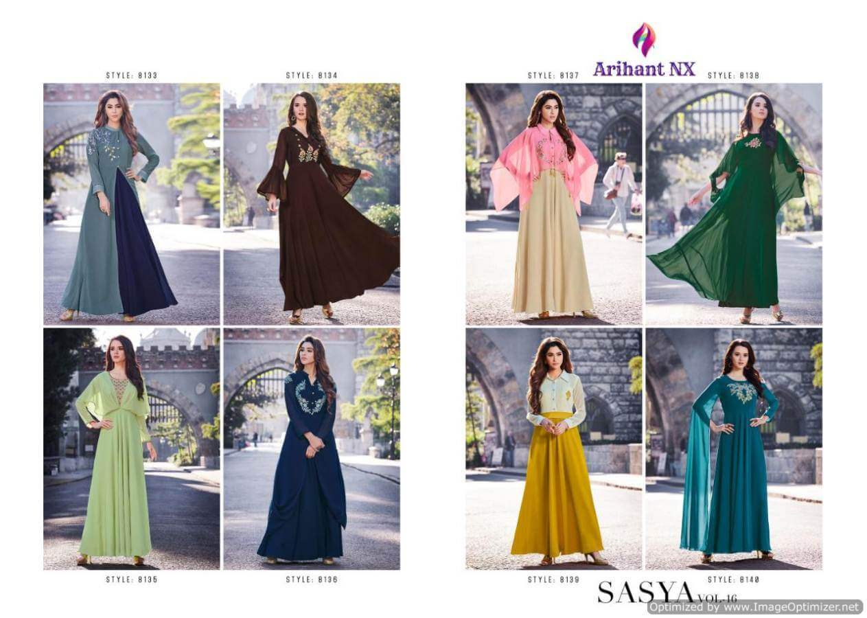 Arihant Sasya Vol 16 collection 5