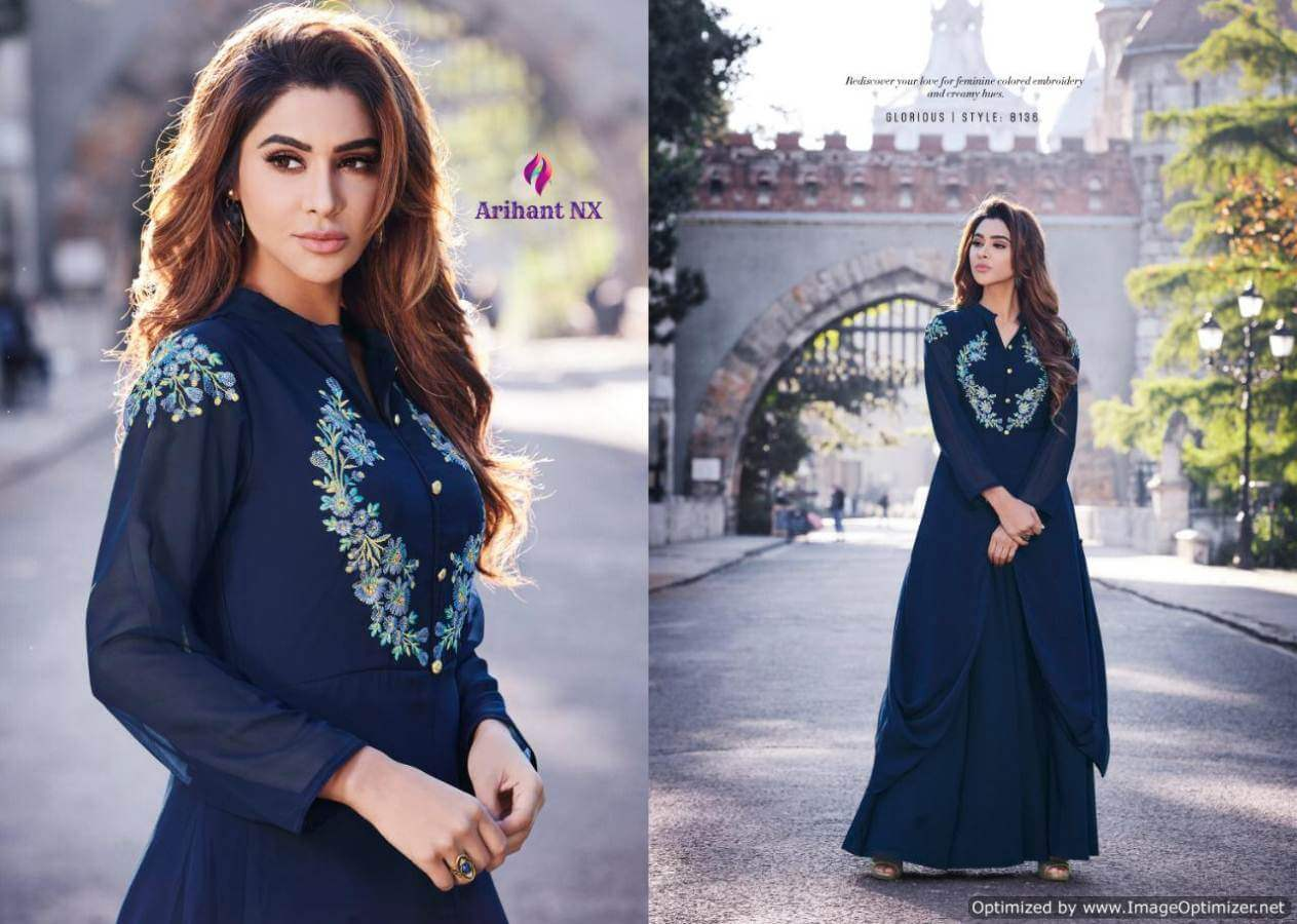 Arihant Sasya Vol 16 collection 3