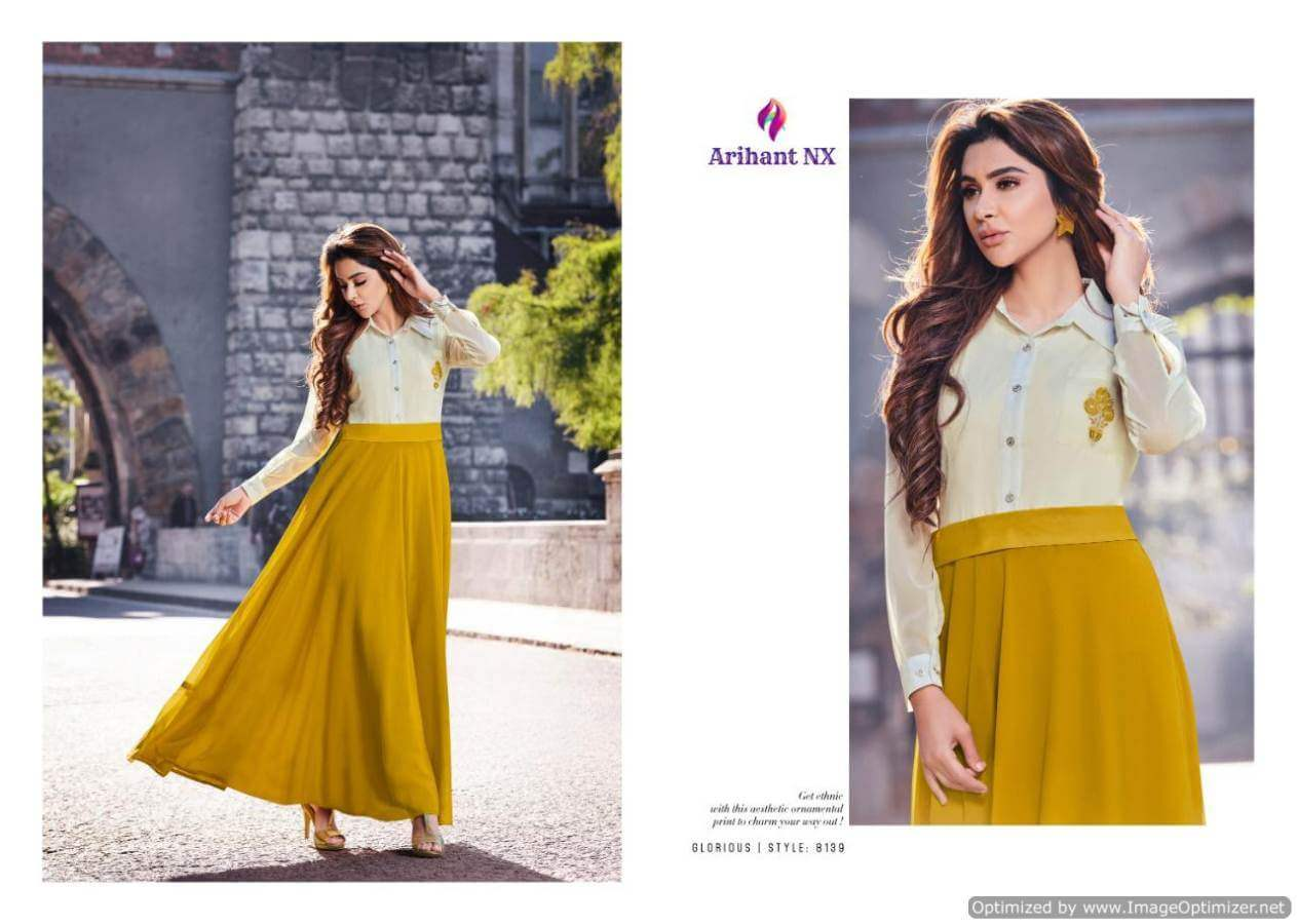 Arihant Sasya Vol 16 collection 2