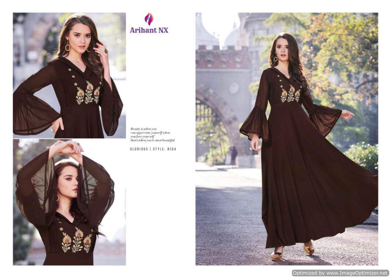 Arihant Sasya Vol 16 collection 1
