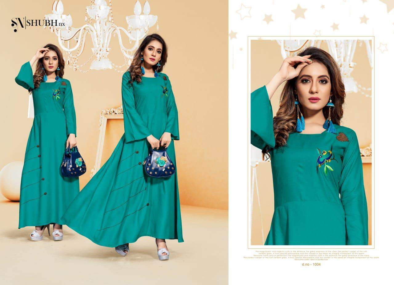 Avantika Vol 1 collection 4